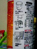 060326_22480001.JPG