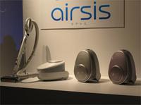 Airsis1