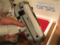 Airsis7