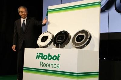 Roomba700hatubai