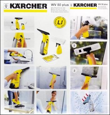 Karcherwv50